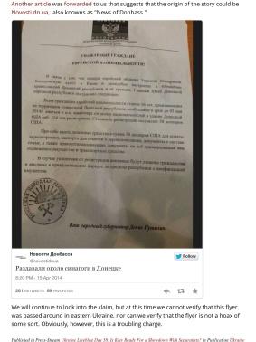 Bereits am 15.04.2014 wurde dieser Fakebrief veröffentlicht. Auf die zweifelhafte Echtheit wird ausdrücklich hingewiesen!