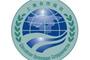 Die Shanghai Cooperation Organization, die Russland, China, Kasachstan, Kirgistan, Tadschikistan und Usbekistan umfasst