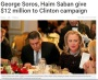 Haim Saban, The Clinton Foundation and how the US Democracy is made by Oligarch's Money